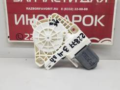 Моторчик стеклоподъемника задний (правый) [8K0959812A] [арт. 228773-4]