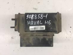 Абсорбер топливной системы для Haval H6 [арт. 508858-1]