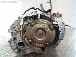 АКПП Nissan Murano III (Z52) 2016 - 2020, 3.5 л, бензин