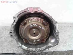 АКПП Infiniti Q50 (V37) 2013 - 2020, 3.7 л, бензин (14X5E)
