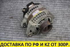 Генератор Lexus RX300 1MZ контрактный Уценка! 27060-20170