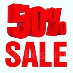 Скидки и распродажа (женская одежда, обувь, аксессуары). Акция длится до 30 декабря