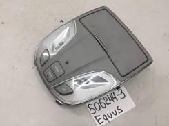 Плафон внутреннего освещения передний [9281003N000] для Hyundai Equus [арт. 506244-3]
