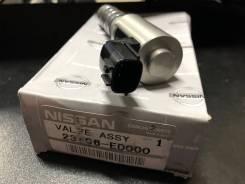 Клапан VVTI Nissan 23796-ED000