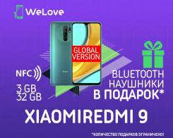 Xiaomi Redmi 9. Новый, 32 Гб, Зеленый, 3G, 4G LTE, Dual-SIM, NFC