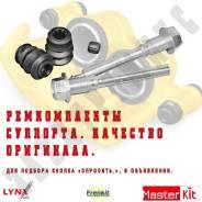 Ремкомплект тормозного суппорта с поршнем, зад, Произв. : «LYNXauto»
