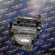 Двигатель Toyota 3SFE Рассрочка Гарантия до 12 месяцев.