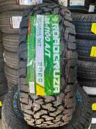 Roadcruza RA1100, 205/70R15