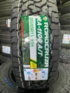 Roadcruza RA1100, 205/65R15