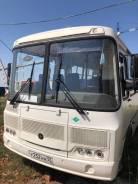 ПАЗ. Автобус