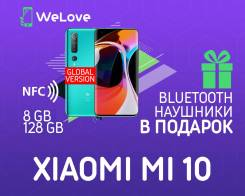 Xiaomi Mi 10. Новый, 128 Гб, Зеленый, 3G, 4G LTE, NFC