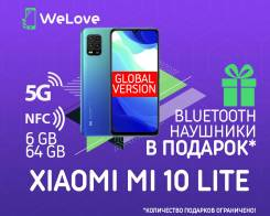 Xiaomi Mi 10 Lite. Новый, 64 Гб, Синий, 3G, 4G LTE, Dual-SIM, NFC. Под заказ