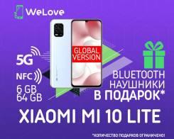 Xiaomi Mi 10 Lite. Новый, 64 Гб, Белый, 3G, 4G LTE, Dual-SIM, NFC