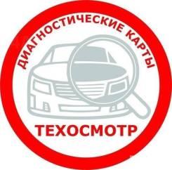 Автоэксперт. ИП Поляничко И.Н. Улица Стахановская 78