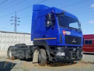 МАЗ. Продажа седельного тягача -544028-520-031, новый, 2020 г. в., 11 596куб. см., 44 000кг., 4x2