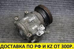 Компрессор кондиционера Mitsubishi Chariot 4G63 контрактный