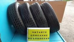 Bridgestone Dueler, 215/80 R16