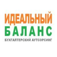Бухгалтерские услуги, НДС, алкогольные декларации, регистрация ООО ИП