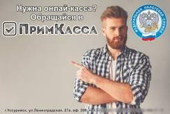 Системный администратор. ИП Койнов П.А. Улица Ленинградская 27а