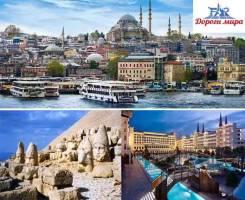 """Турция. Анталья. Пляжный отдых. Летим в Турцию по выгодной цене , тур пакет """"Все включено"""""""
