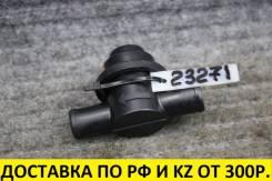 Клапан вентиляции картера Subaru EJ20H, EJ20R контрактный 14471AA020