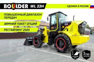 Boulder WL33 G2. Фронтальный погрузчик /Российская разработка/, 3 000кг., Дизельный, 1,30куб. м.