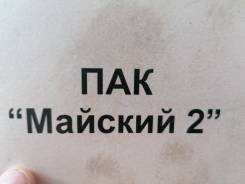Гаражи металлические. Майский кооператив 2, р-н Майский 2, 23,0кв.м.