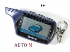 Продам брелок автосигнализации B 9