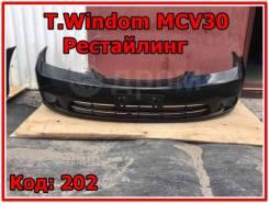 Бампер передний T, Windom MCV30