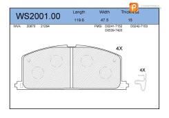 Колодки тормозные дисковые передние 04465-10160