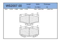 Колодки тормозные дисковые передние WS2007.00