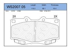 Колодки тормозные дисковые передние WS2007.05 04465-0K020