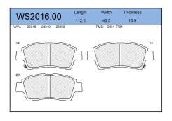 Колодки тормозные дисковые передние WS201600 04465-13050