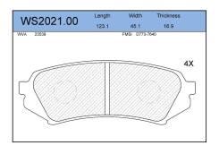 Колодки тормозные дисковые задние Jeenice WS202100