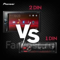Автомагнитолы Pioneer от 3990р! NEW! Доступные цены! Отличный выбор!