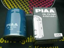 Фильтр Масляный PIAA C-226, C-221, (Япония) TD27T/QD32
