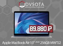 "Apple MacBook Air 13 2020. 13"", ОЗУ 8 Гб, диск 256Гб, WiFi, Bluetooth, аккумулятор на 12ч."