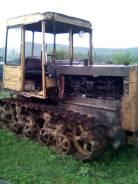 ВгТЗ ДТ-75. Продается трактор дт75