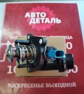 Термостат LT-1818 Luzar С Датчиком