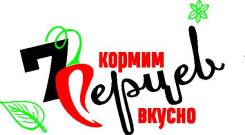 Сотрудник линии раздачи-кассир. ИП Радченко А.Н. Улица Владимира Сайбеля 45