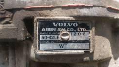 АКПП volvo 850, S70
