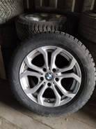 Диски с резиной BMW R16