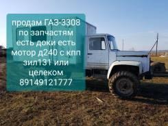 ГАЗ 3308 Садко. По запчастям Продам ГАЗ 66-3308 садко, 3 000куб. см., 2 000кг., 4x4
