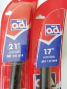 Щётки стеклоочистителя бескаркасные Комплект 530х430 Accent, KIA RIO2