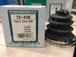 Maruichi 72436 Пыльник ШРУСа внутреннего FB2113