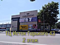Ломбард «Экспресс-кредит»