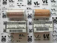 Фильтр АКПП (CVT) Nissan 31726-3JX0A 31726-3XX0A