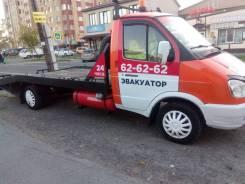 Чайка-Сервис. Продается эвакуатор, 3 000кг., 4x2