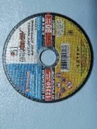 Круги и диски.