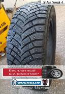 Michelin X-Ice North 4, 205/60 R15 95T XL